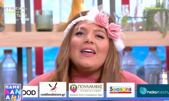 MEGA TV - ΕΚΠΟΜΠΗ ΠΑΜΕ ΔΑΝΑΗ-2