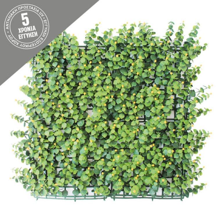 VERTICAL GARDEN GREEN/YELLOW 50x50CM