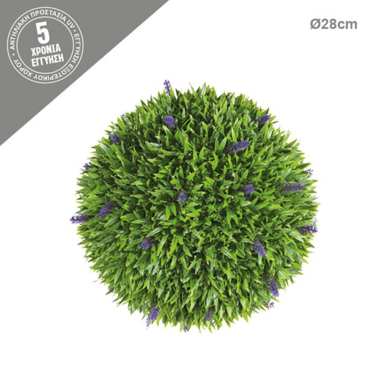 ARTIFICIAL GREEN BALL LAVENDER 28CM