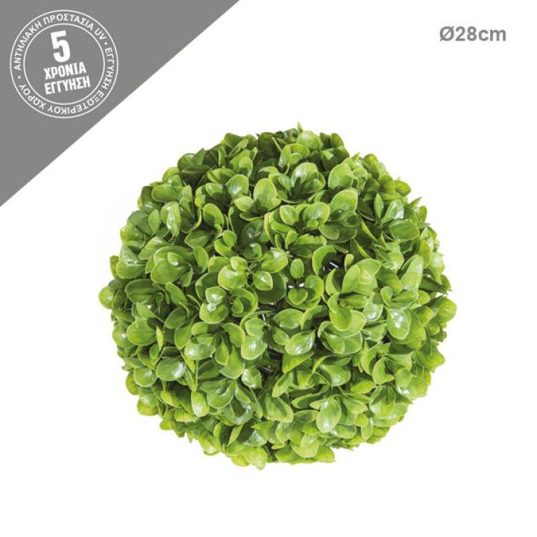 ARTIFICIAL GREEN BALL PURSLANE 28CM