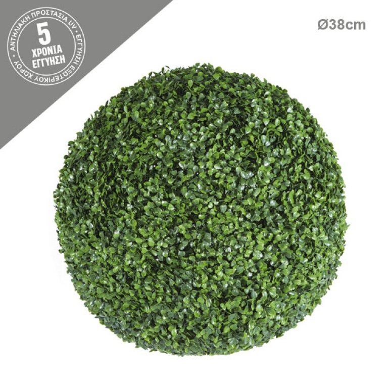 ARTIFICIAL GREEN BALL TREFOIL 38CM