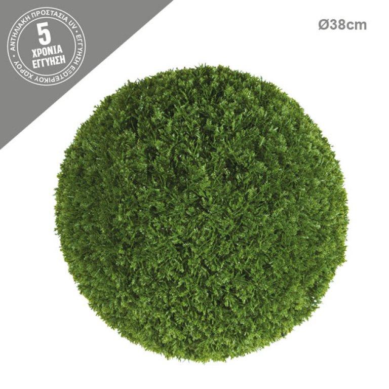 ARTIFICIAL GREEN BALL CYPRESS 38CM