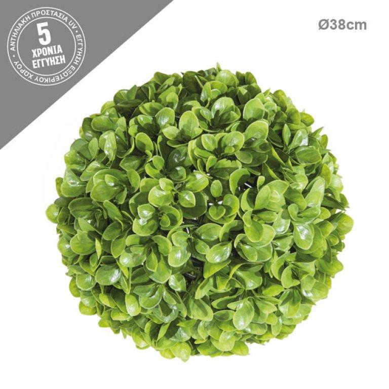 ARTIFICIAL GREEN BALL PURSLANE 38CM
