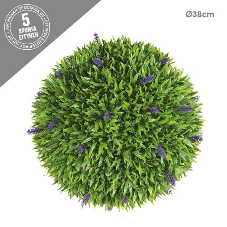 ARTIFICIAL GREEN BALL LAVENDER 38CM