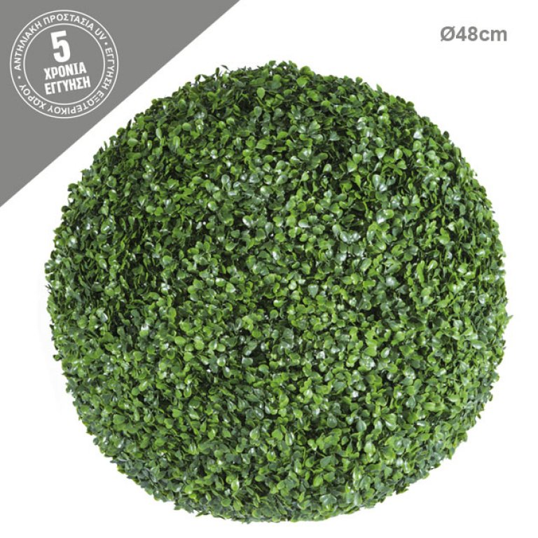 ARTIFICIAL GREEN BALL TREFOIL 48CM