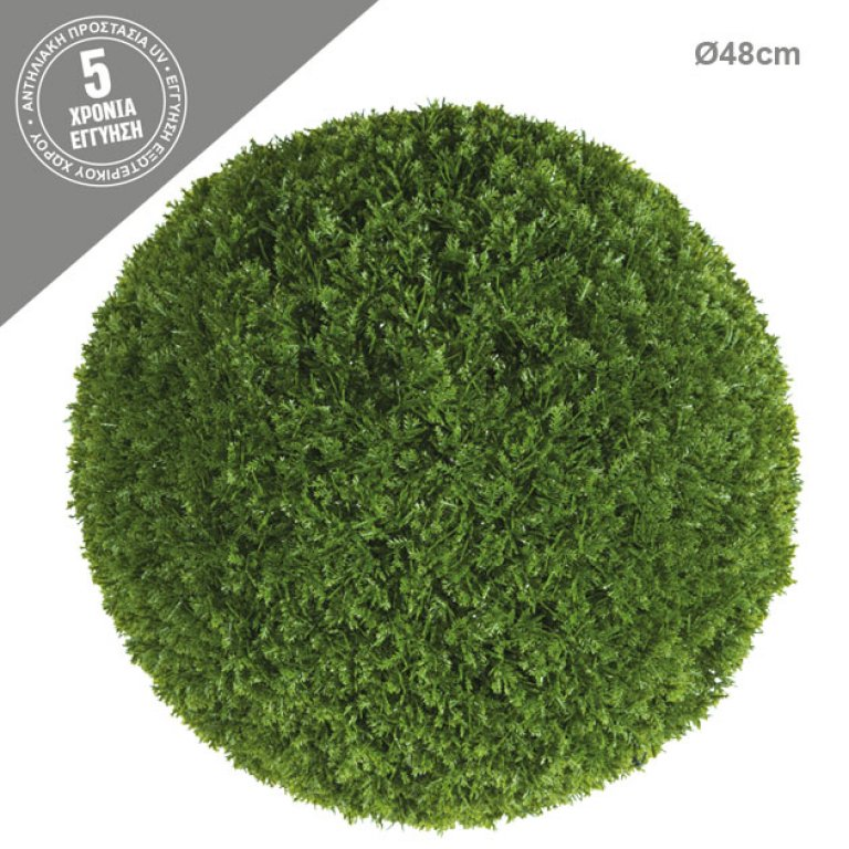 ARTIFICIAL GREEN BALL CYPRESS 48CM