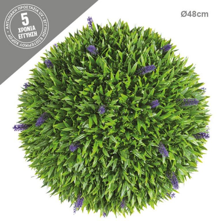 ARTIFICIAL GREEN BALL LAVENDER 48CM