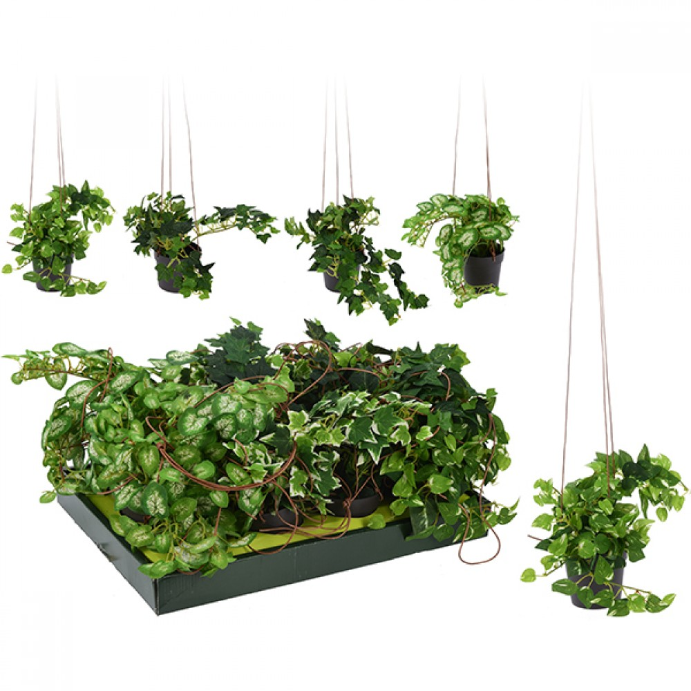 ARTIFICIAL HANGING GREENERY (4 PIECES) 25CM