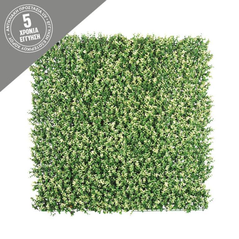 VERTICAL GARDEN GREEN/WHITE 50x50CM