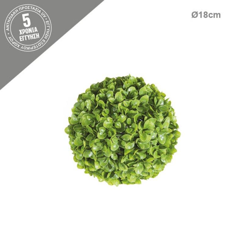 ARTIFICIAL GREEN BALL PURSLANE 18CM