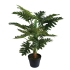 ARTIFICIAL LEAF TREE REAL TOUCH 80CM
