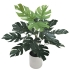 ARTIFICIAL MONSTERA PLANT REAL TOUCH 40CM