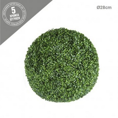 ARTIFICIAL GREEN BALL TREFOIL 28CM - 1