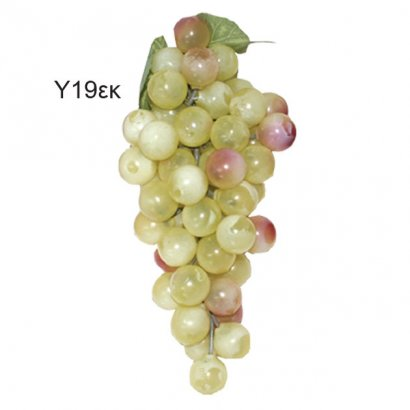 ARTIFICIAL GRAPE GREEN 19CM