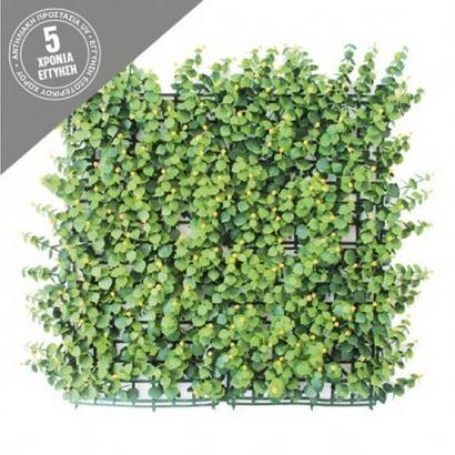 VERTICAL GARDEN GREEN/YELLOW 50x50CM - 1