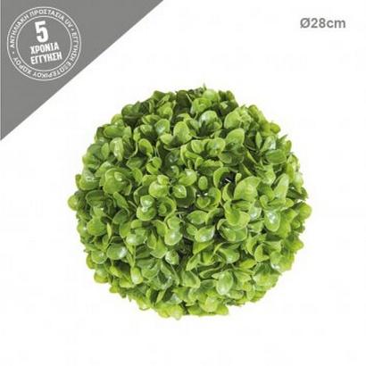 ARTIFICIAL GREEN BALL PURSLANE 28CM - 1