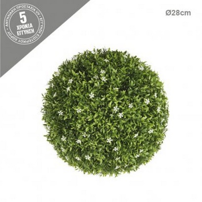 ARTIFICIAL GREEN BALL FLOWER WHITE 28CM