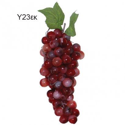 ARTIFICIAL GRAPE RED 23CM - 1