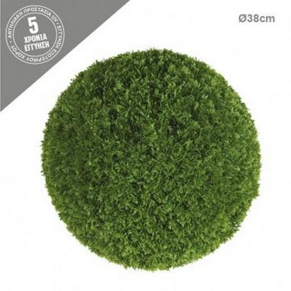 ARTIFICIAL GREEN BALL CYPRESS 38CM - 1