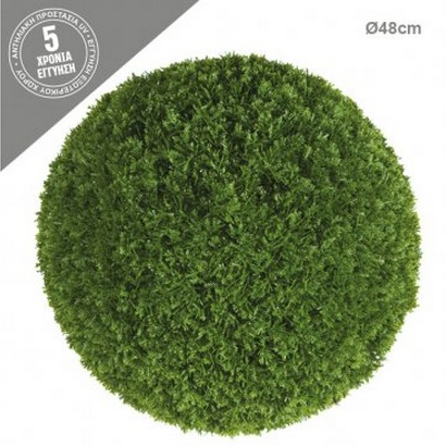ARTIFICIAL GREEN BALL CYPRESS 48CM - 1