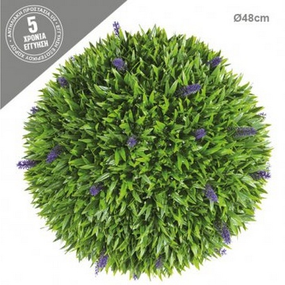 ARTIFICIAL GREEN BALL LAVENDER 48CM