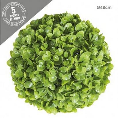 ARTIFICIAL GREEN BALL PURSLANE 48CM - 1