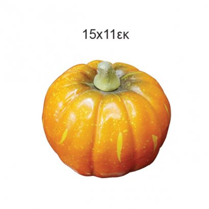 ARTIFICIAL PUMPKIN 15x11CM