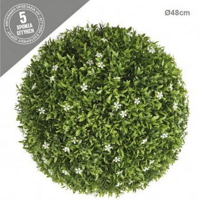 ARTIFICIAL GREEN BALL FLOWER WHITE 48CM