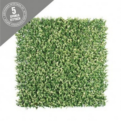 VERTICAL GARDEN GREEN/WHITE 50x50CM