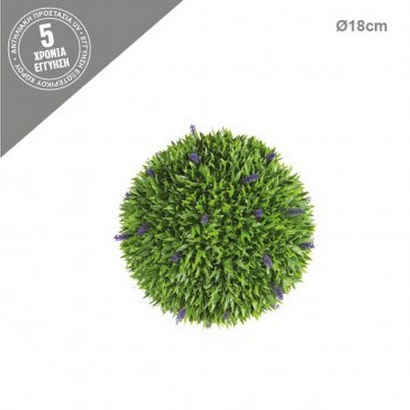 ARTIFICIAL GREEN BALL LAVENDER 18CM