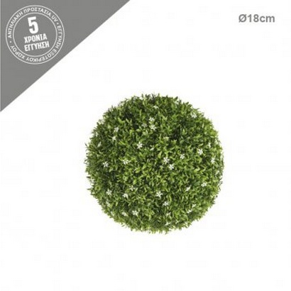 ARTIFICIAL GREEN BALL FLOWER WHITE 18CM